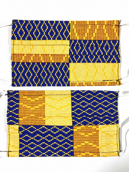 Ruanda Maske Typ 031